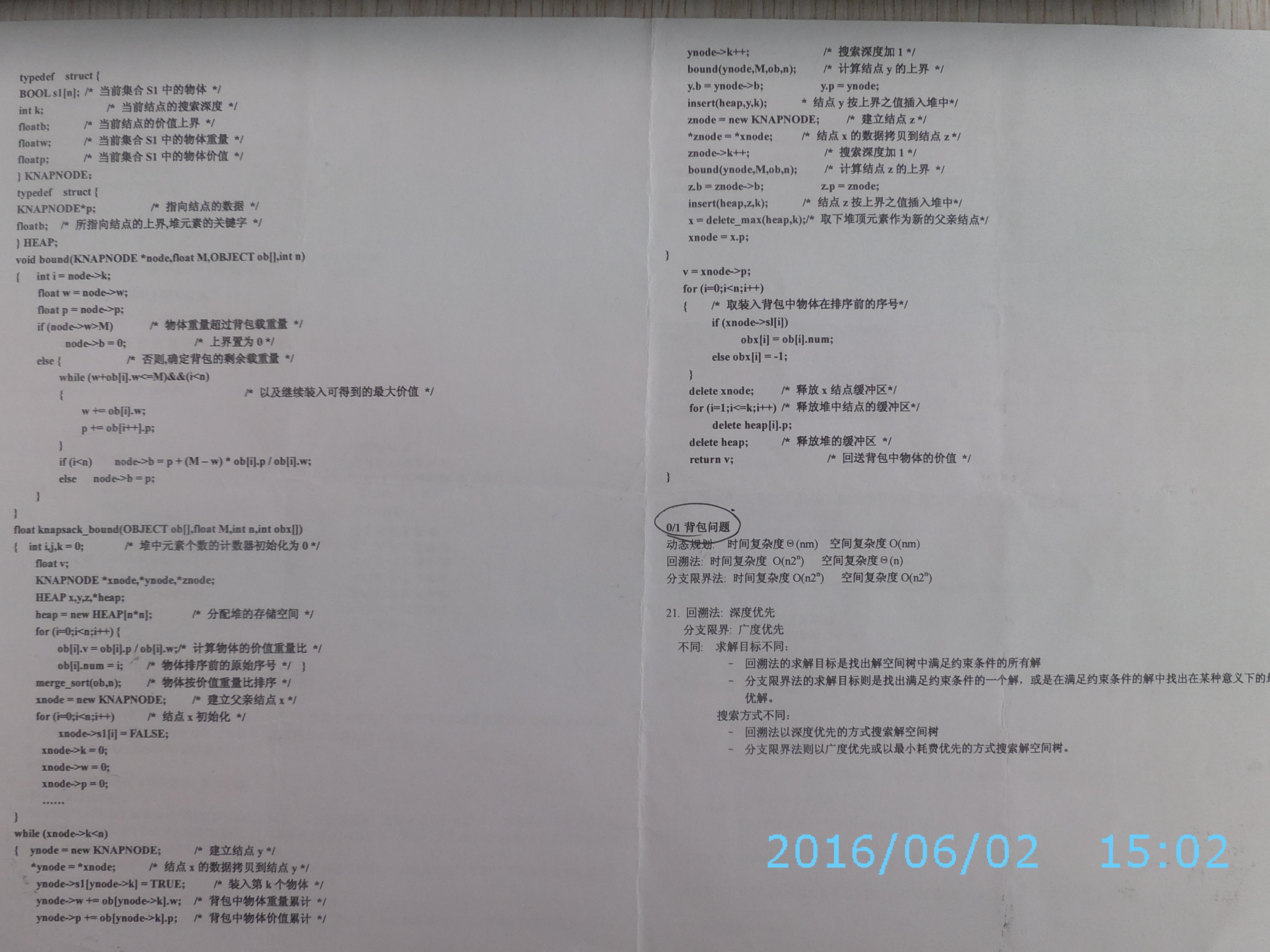 cheatsheet6