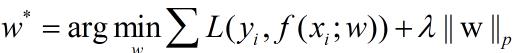最小化目标函数
